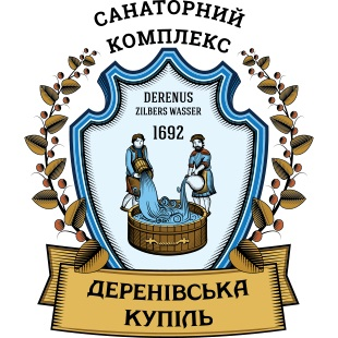 Санаторний комплекс Деренівська купіль